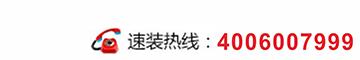 深圳神州物联网络家庭用户在线咨询